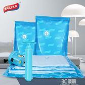 太力抽氣真空壓縮袋收納袋 大號被子衣物棉被衣服特大整理袋打包 3c優購