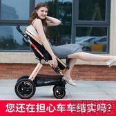 億寶萊嬰兒推車高景觀可坐可躺折疊冬夏寶寶兒童手推車輕便嬰兒車