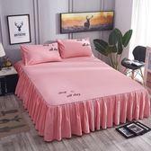純棉床裙式床罩單件全棉床罩床套床笠床單1.5m1.8m防滑保護套夏季【跨店滿減】
