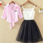 洋裝學生女韓版小清新可愛襯衫裙春夏裝新款純色小背心連身裙女兩件套