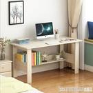 書桌簡約家用租房電腦台式桌小戶型臥室學生學習寫字辦公桌子簡易 印象家品