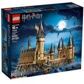 【LEGO樂高】微縮版霍格華茲城堡 #71043
