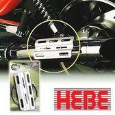 【HEBE】排氣管防燙保護殼(M) M-050M