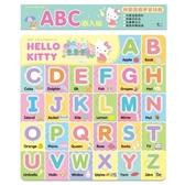 世一 HelloKitty ABC嵌入拼圖