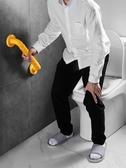浴室不銹鋼扶手無障礙衛生間馬桶安全拉手殘疾人老人廁所防滑欄桿 LX suger