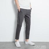 男士休閒長褲男春夏季薄款褲子男9分韓版潮流寬鬆直筒百搭九分褲 夏季新品