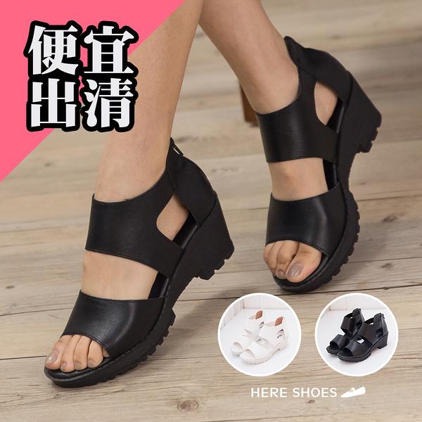 [Here Shoes]2色 皮革質感素面寬一字涼鞋 後拉鍊好穿脫 粗跟中跟涼鞋 個性款實搭 ◆MIT台灣製─KW6958