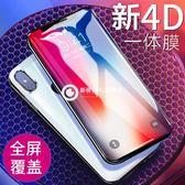 iphonex鋼化膜全屏覆蓋4d防指紋蘋果X鋼化前膜曲面鋼化玻璃防爆 Mqgu11