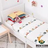 純棉卡通可愛親膚安全床罩床包兒童床上用品【創世紀生活館】