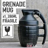 馬克杯搞怪陶瓷杯子創意手地雷馬克水杯送男朋友生日軍事迷個性咖啡茶杯 數碼人生