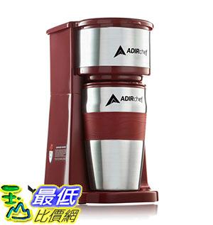 【美國代購】AdirChef Grab N Go個人咖啡壺 含15盎司 旅行杯(紅寶石紅)