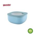 義大利GUZZINI-Store&More系列-975ML保鮮盒-淺款-4色可選