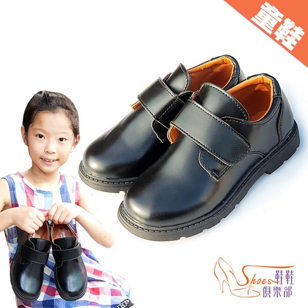 童鞋.花童/表演/正式場合/婚宴 魔鬼氈兒童皮鞋.黑色【鞋鞋俱樂部】【041-66064】