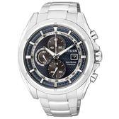 日本CITIZEN星辰Eco-Drive 蔚藍蜂巢鈦金屬三眼計時腕錶CA0551-50L藍 公司貨保固兩年