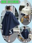 自行車雨衣女成人斗篷時尚單人徒步背包登山騎行防水風衣雨披外套 一米陽光