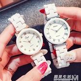 陶瓷白色防水手表女士學生韓版簡約氣質時尚款石英復古ins學院風 聖誕節全館免運