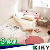 【KIKY】佐佐木內嵌燈光雙人5尺三件組-床頭片+床底+床墊(粉紅色)