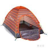 探路者帳篷戶外1-2人情侶家庭郊游野外露營徒步登山旅行雙人帳篷 BP416【雅居屋】