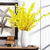 現代簡約落地客廳 創意時尚擺件家居裝飾品 陶瓷干花花器花瓶花藝  無糖工作室