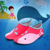 中大尺碼 兒童沙灘襪鞋潛水浮潛鞋女防滑漂流軟底鞋男海邊度假速干鞋 st2327『伊人雅舍』