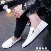 2018新款白色豆豆鞋男皮鞋潮流夏季懶人鞋韓版百搭個性社會小伙鞋  韓風物語