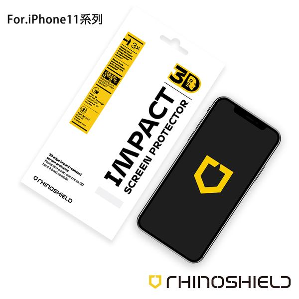 RHINO SHIELD犀牛盾3D壯撞貼 3D全滿版螢幕保護貼-iPhone11系列