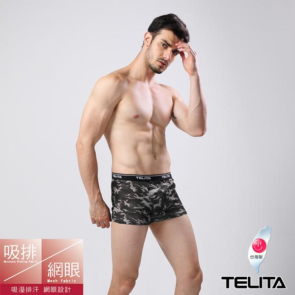 男內褲【TELITA】吸溼涼爽迷彩網眼運動四角褲 平口褲 墨綠
