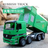 兒童大號環衛車垃圾車玩具車男孩仿真慣性工程車清潔車模型3-5歲 小時光生活館 igo