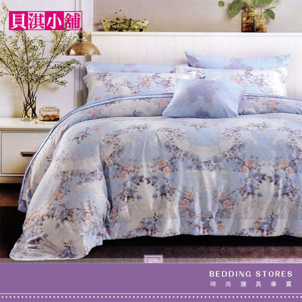 【貝淇小舖】 100%天絲/ 加州花園 / 加大(床包+2枕套+雙人鋪棉兩用被)四件組