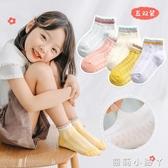 兒童襪子春秋夏季男童純棉中筒襪春夏薄款船襪中大童寶寶女童短襪 蘿莉小腳丫