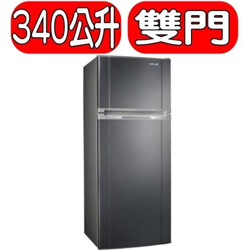 SAMPO聲寶【SR-A34D(S3)】340L二門變頻冰箱