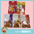 古道_鹹蛋黃Q餅/黃金地瓜酥/鳳梨酥/紫...