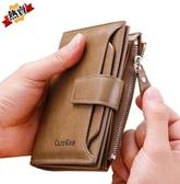 短夾 錢包男短款複古休閒大容量駕駛證卡包男士青年多功能拉鍊搭扣錢夾