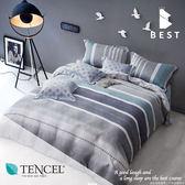 天絲床包兩用被四件式 雙人5x6.2尺 簡慧 100%頂級天絲 萊賽爾 附正天絲吊牌 BEST寢飾