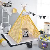 游戲帳棚 兒童帳篷游戲屋寶寶室內玩具小男孩讀書角家用女孩公主房T
