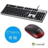i-Rocks K68MN 無背光 側刻鍵帽 Cherry 青軸 機械式鍵盤 + i-Rocks M22R 2.4G無線光學滑鼠 組合