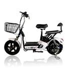 電瓶車 電動自行車60V48V電動車成人男女單車小型電瓶踏板車助力車 LX 交換禮物