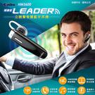 【鼎立資訊】aibo 領導者 HM3600 立體聲 智慧 藍牙耳機 麥克風 藍芽耳機 (V4.0)