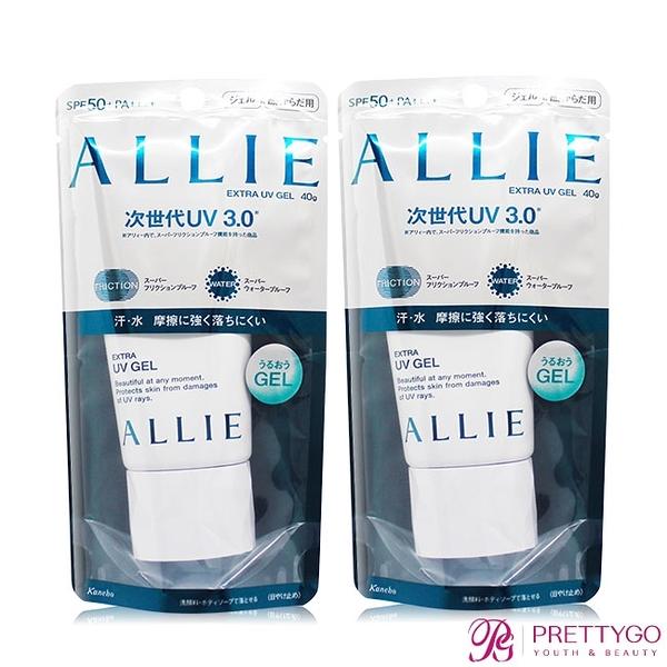 KANEBO 佳麗寶 ALLIE EX UV高效防曬水凝乳N SPF50+ PA++++(40g)X2 新款【美麗購】