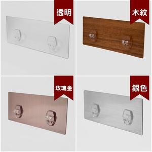 【易立家Easy+】八連勾 304不鏽鋼無痕掛勾 壁掛式廚具餐具瀝水架銀色貼片