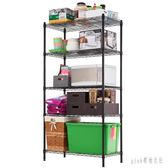 廚房置物架落地多層儲物架客廳陽臺雜物架家用多功能金屬收納架子 PA1465『pink領袖衣社』