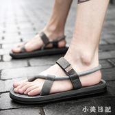 男士涼鞋拖鞋兩用防滑軟底夏季外穿時尚個性潮流韓版沙灘休閒鞋 GD726『小美日記』