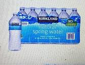 [COSCO代購] W1498686 Kirkland Signature 科克蘭 泉水 600毫升 X 30瓶