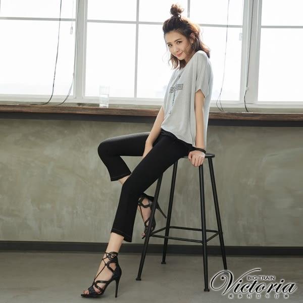 Victoria 中腰黑色微靴八分褲-女