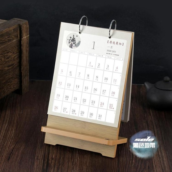 2020桌曆 定做木質桌歷擺件小清新ins風計劃本式月歷簡約記事本時間管理表活動禮品定製 3色
