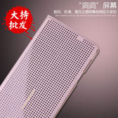 King*Shop~三星 S6手機套 S6智能保護皮套 G9200立顯超薄外套 休眠外殼