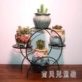 兩層桌面小花架花盆架桌上置物架子鐵藝裝飾架單個陽臺矮小 yu13619『寶貝兒童裝』
