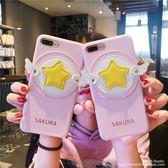 蘋果X手機殼粉色星星翅膀iphone8plus 7p皮質軟可愛潮女 創想數位