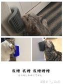 [兩個裝]貓咪墻角蹭癢器蹭毛器貓抓癢按摩刷梳貓抓板玩具貓用蹭臉撓癢用品 「潔思米」