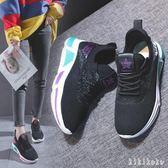 運動鞋 女2019新款鞋子輕便跑鞋慢跑跑步女鞋休閒椰子鞋休閒鞋 DR11462【KIKIKOKO】